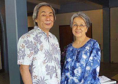 CHIZUKO & ARNOLD SHIBUYA